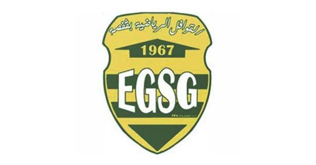 egsg_logo