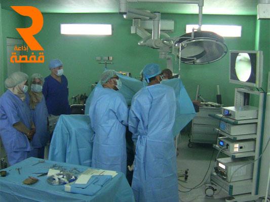 metlawi_operation05-12-2014
