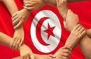 tunisie_solidarite