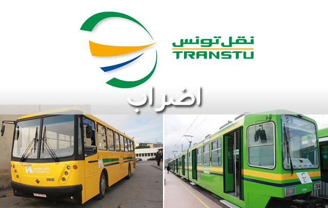 transtu-greve-3-640x405