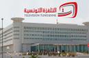 tv-tunisienne-640x405