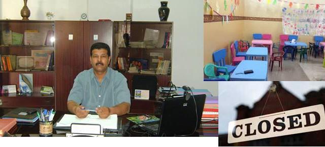 إغلاق مؤسسات طفولة بتوزر 26-02-2015