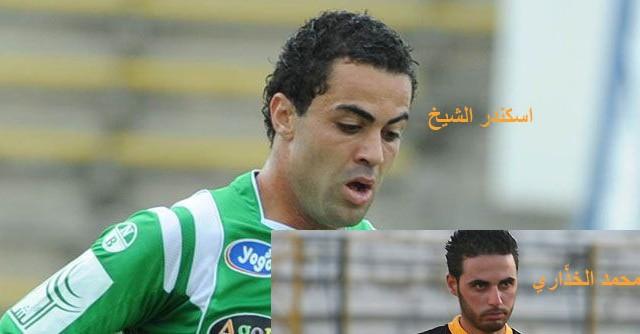 اسكندر الشيخ ومحمد الخذّاري