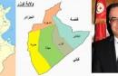 زيارة وزير أملاك الدولة حاتم العشي إلى توزر 27-02-2015