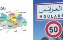 قفصة-أهالي-أم-الاقصاب-من-معتمدية-أم-العرايس-يتوجهون-إلى-الحدود-الجزائرية-احتجاجا-على-ظروفهم-الاجتماعية