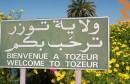 tozeur28-02-2015