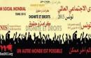 المنتدى الاجتماعي العالمي 2015