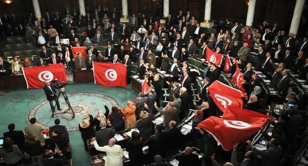 مجلس نواب الشعب 18-03-2015