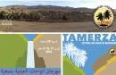 tamagza05-04-2015