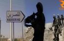 القضاء على إرهابيين بجبل سمامة بالقصرين_14-05-2015