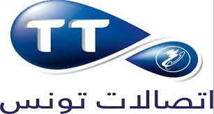 اتصلات تونس