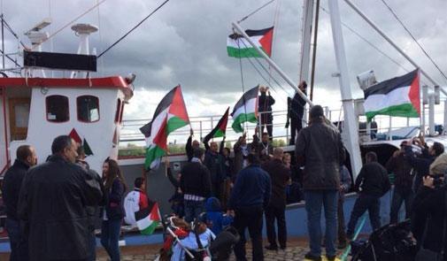 liberte-gaza_2015