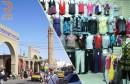 ملابس جاهزة تونس