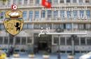 وزارة الداخلية_بلاغ