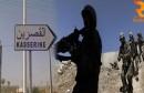 القضاء-على-إرهابيين-بجبل-سمامة-بالقصرين_14-05-2015-640x411