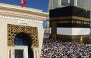 ministere-des-affaires-religieuses-Hajj-640x405
