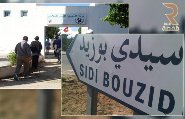 فلاحة-سيدي-بوزيد-640x411