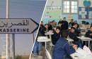 مدارس القصرين