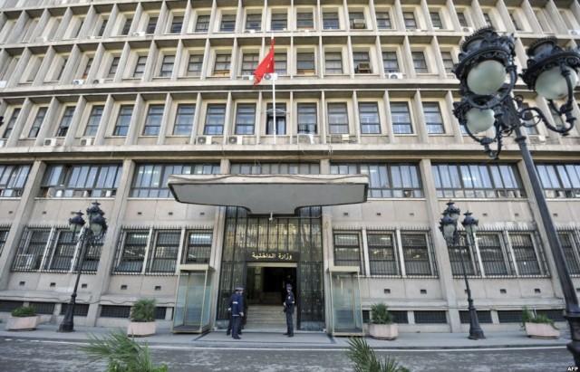 وزارة-الداخلية