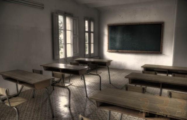 قسم دراسي