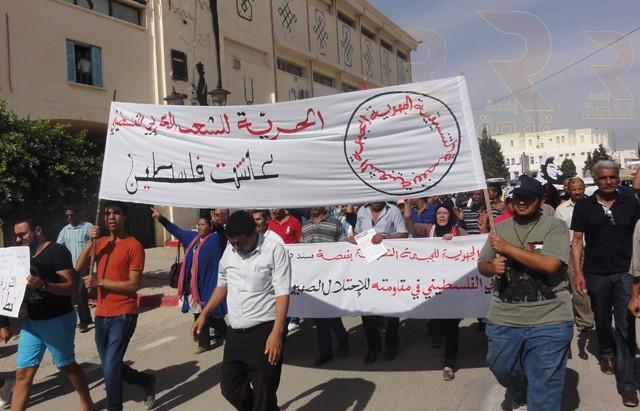 مسيرة للجبهة الشعبية لنصرة فلسطين