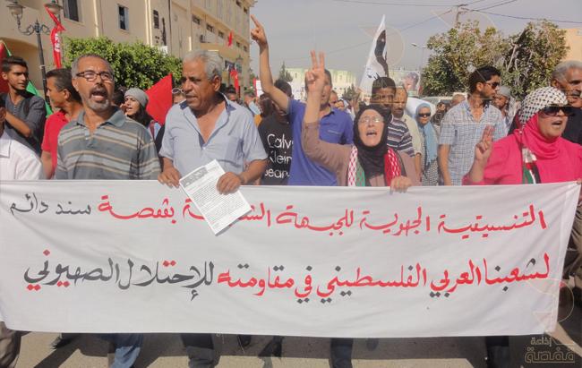 مسيرة للجبهة الشعبية لنصرة فلسطين2