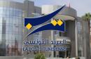 la-poste-tunisienne-640x405