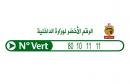 numero-vert-interieur-640x405