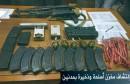 إكتشاف مخزن أسلحة وذخيرة بمدنين30-11-2015-1