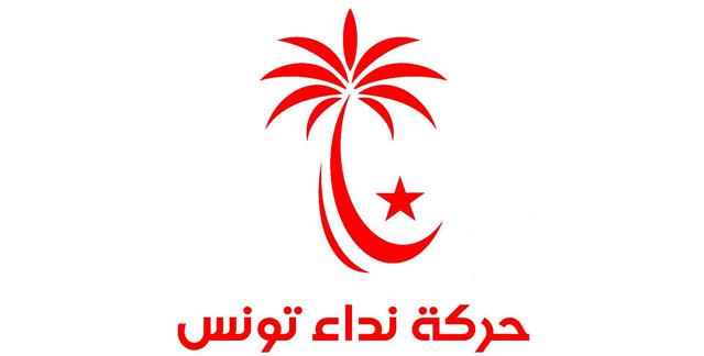 27122013_appel_tunisie