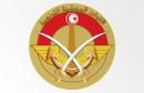 defense-tunisie-640x405