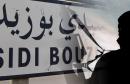terroriste-sidi-bouzid