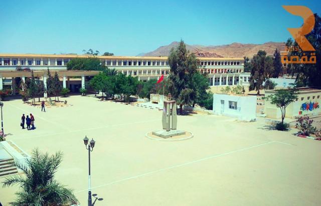 معهد الحسين بوزيان