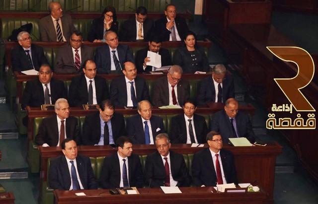 رئيس الحكومة_جلسة منح الثقة لأعضاء الحكومة الجُدد_11-01-2016_2