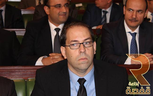 يوسف الشاهد وزير الشؤون المحلية