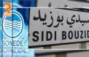 تزويد المياه سيدي بوزيد