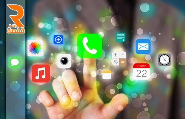 تطبيقات_هاتف جوّال