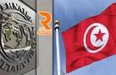 صندوق النقد الدولي_تونس