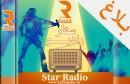 بلاغ ستار راديو