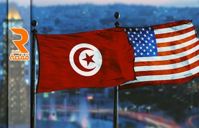 تونس_الولايات المتحدة الأمريكية