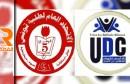 اتحاد أصحاب الشهادات العليا_الاتحاد العام لطلبة تونس
