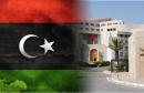 تونس_ليبيا_وزارة الخارجية