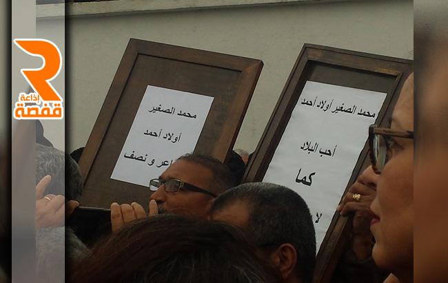 جنازة الشاعر محمد الصغير أولاد أحمد06-04-2016_4