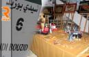 سيدي بوزيد_صناعات تقليدية