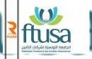 الجامعة التونسية لشركات التأمين