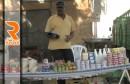 سوق البيّاز بقبلي