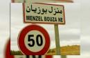 bouzayan11-640x411