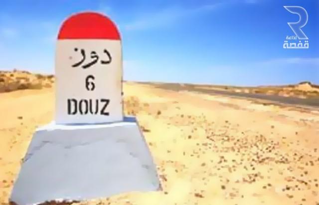 douz02-06-2015-640x411