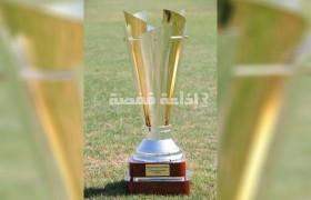 كأس تونس لكرة القدم_الرمز الجديد 2016