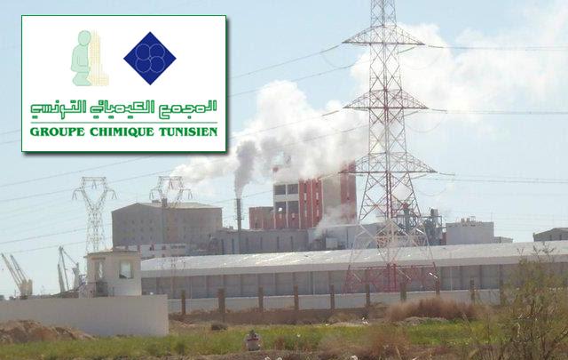 المجمع-الكيميائي-التونسي